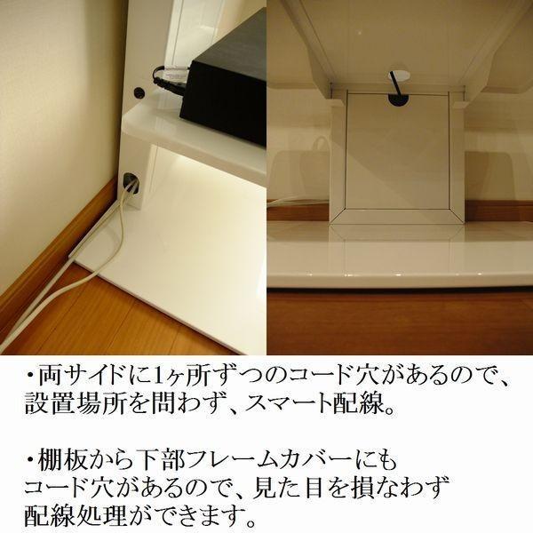 MW-3755ST11おしゃれ壁寄せテレビスタンド37-55V型モニタワーホワイト壁寄せテレビ台据置き式SDSエスディエス正規品|i-11myroom|06