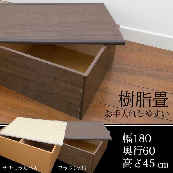 畳収納 ユニット ベンチ ボックス 日本製 たたみ タタミ PP樹脂製 幅180 奥行60 高さ45cm ハイタイプ ナチュラル ブラウン 小上り リビング ベッド 和室 和風 i-11myroom