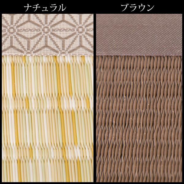 畳収納 ユニット ベンチ ボックス 日本製 たたみ タタミ PP樹脂製 幅90 奥行60 高さ45cm ハイタイプ ナチュラル ブラウン 小上り リビング ベッド 和室 和風|i-11myroom|02