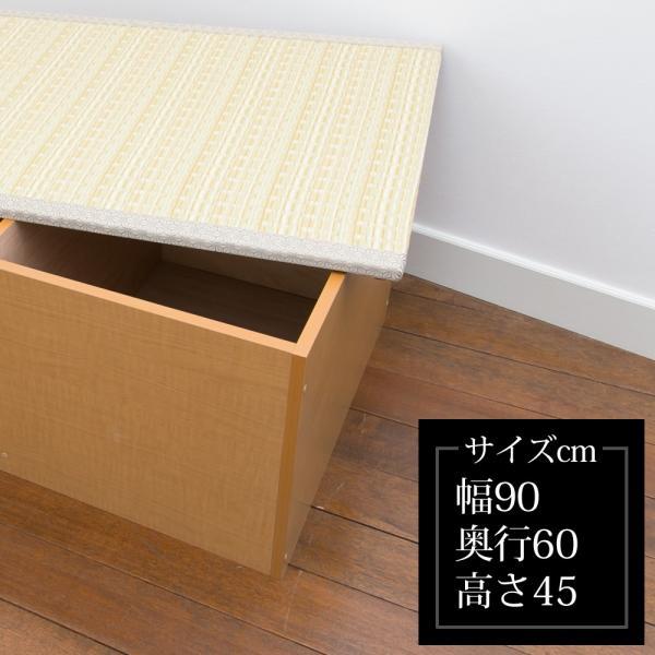 畳収納 ユニット ベンチ ボックス 日本製 たたみ タタミ PP樹脂製 幅90 奥行60 高さ45cm ハイタイプ ナチュラル ブラウン 小上り リビング ベッド 和室 和風|i-11myroom|04
