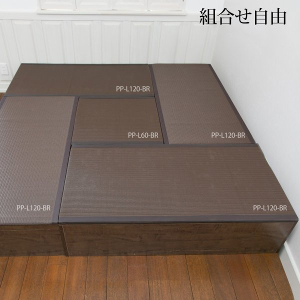 畳収納 ユニット ベンチ ボックス 日本製 たたみ タタミ PP樹脂製 幅90 奥行60 高さ45cm ハイタイプ ナチュラル ブラウン 小上り リビング ベッド 和室 和風|i-11myroom|05