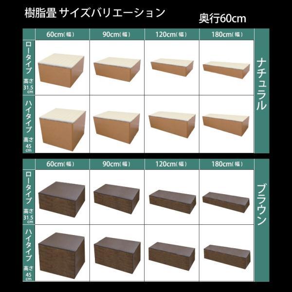 畳収納 ユニット ベンチ ボックス 日本製 たたみ タタミ PP樹脂製 幅90 奥行60 高さ45cm ハイタイプ ナチュラル ブラウン 小上り リビング ベッド 和室 和風|i-11myroom|06