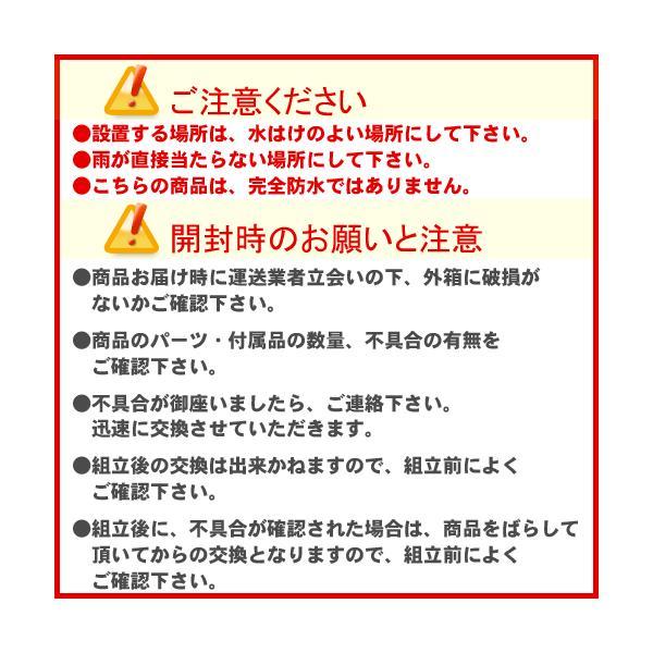 収納庫 屋外 倉庫 物置 屋外収納 ベランダ収納 両開き扉式 ハーフ棚板 日本製 TBRJ-162HT グリーンライフ|i-11myroom|04