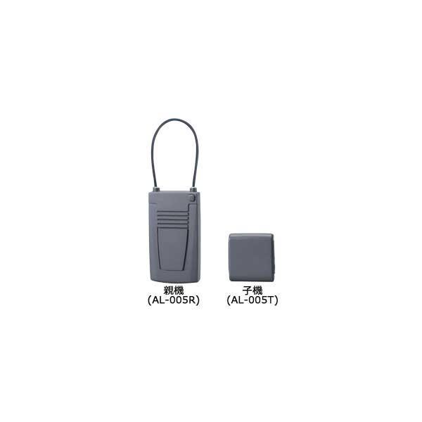 AL-005 タケックス TAKEX 無線式警報ブザー AL-005