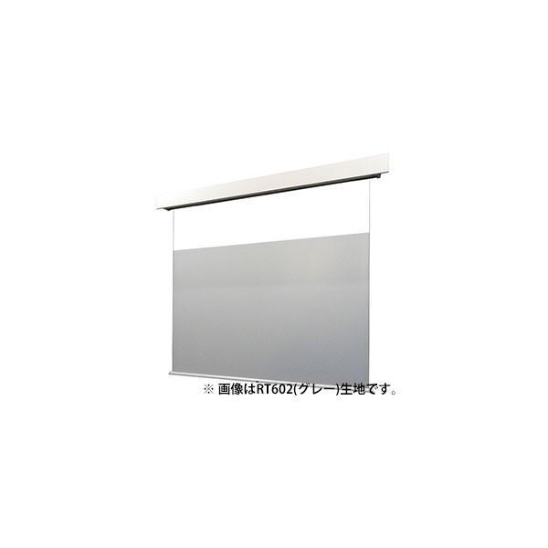 オーエス OS 電動リアスクリーン インフォショット (16:9サイズ、ホワイト) SEP-170HN-TWW3-RT601 【※受注生産品】