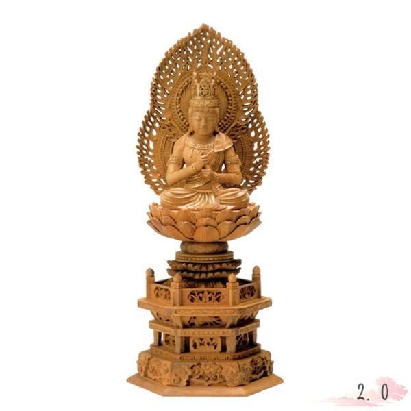 仏像 白檀 六角台座 大日如来 二重火炎光背 金泥書 2.0寸 仏具 仏教 本尊 仏壇 Butsuzo a Buddhist image a statue of Buddha