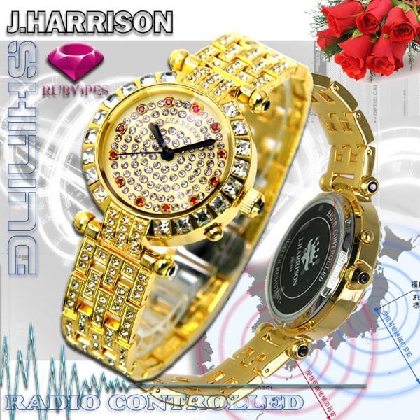 天然ルビー1石付シャーニング電池式電波時計紳士用J.H-088-M メンズ 腕時計