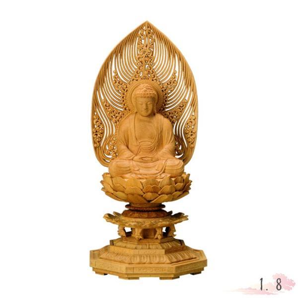 仏像 本柘植 八角台座 座釈迦 水煙光背 1.8寸 仏具 仏教 本尊 仏壇 Butsuzo a Buddhist image a statue of Buddha