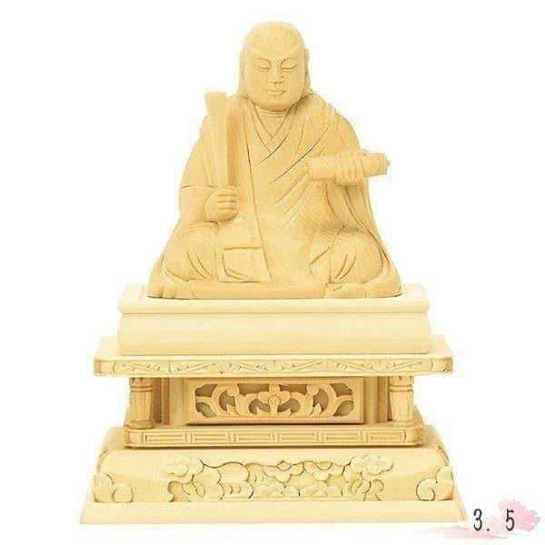 仏像 総白木 日蓮 3.5寸 仏具 仏教 本尊 仏壇 Butsuzo a Buddhist image a statue of Buddha