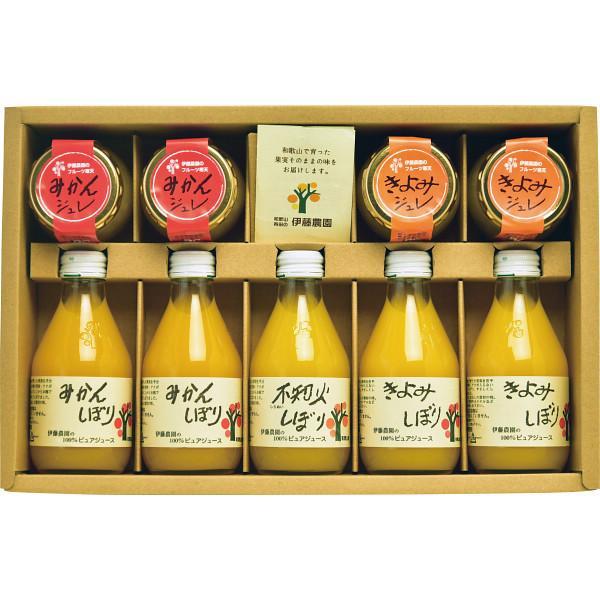 伊藤農園 100%ピュアジュース&ジュレセット  V-113 ギフト 贈り物 内祝 御祝 お返し 挨拶 香典 仏事 粗供養 志