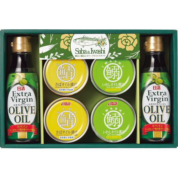 鯖缶と鰯缶とオリーブオイルのギフト  SIO-30 ギフト 贈り物 内祝 御祝 お返し 挨拶 香典 仏事 粗供養 志
