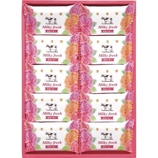 牛乳石鹸 ミルキィフレッシュセット  MF-10 ギフト 贈り物 内祝 御祝 お返し 挨拶 香典 仏事 粗供養 志