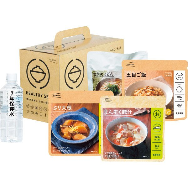 IZAMESHI ヘルシーセット 635181 備蓄 保存食 オフィス 会社 非常 災害 対策 防災 緊急 準備