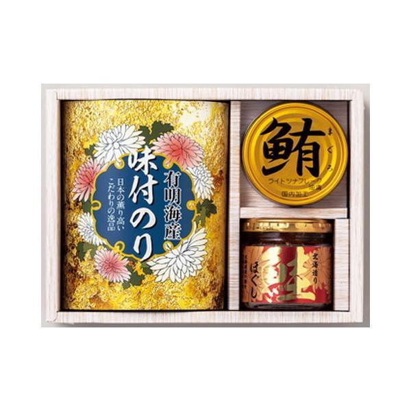 令の和膳 KK-AE ギフト セット 贈り物 内祝 御祝 お返し 挨拶 香典 仏事 粗供養 志
