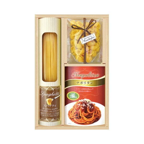 彩食ファクトリー 味わいソースで食べるパスタセット PAF-AE ギフト セット 贈り物 内祝 御祝 お返し 挨拶 香典 仏事 粗供養 志