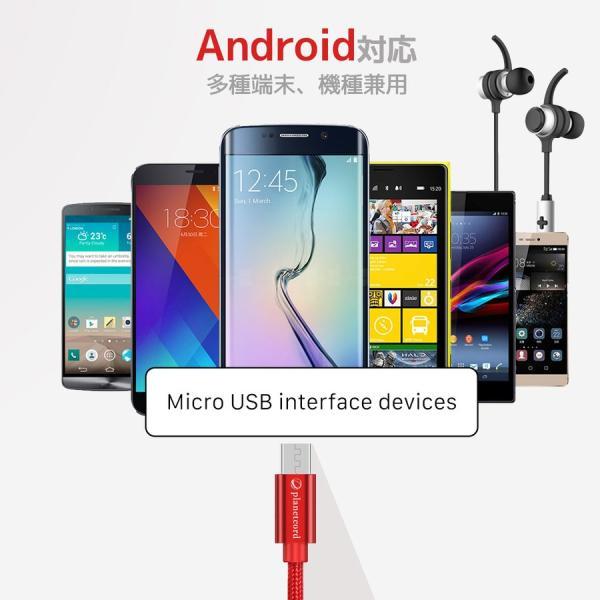 Micro USB 充電ケーブル 充電器 スマホ モバイルバッテリー 2m 2.5m Android 断線防止 急速充電 コード ケーブル 高耐久 長持ち 安心3ヵ月保証|i-concept|11