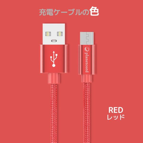 Micro USB 充電ケーブル 充電器 スマホ モバイルバッテリー 2m 2.5m Android 断線防止 急速充電 コード ケーブル 高耐久 長持ち 安心3ヵ月保証|i-concept|13