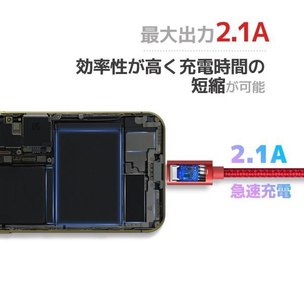 Micro USB 充電ケーブル 充電器 スマホ モバイルバッテリー 2m 2.5m Android 断線防止 急速充電 コード ケーブル 高耐久 長持ち 安心3ヵ月保証|i-concept|04