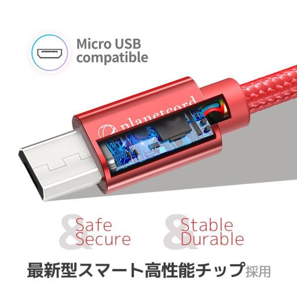 Micro USB 充電ケーブル 充電器 スマホ モバイルバッテリー 2m 2.5m Android 断線防止 急速充電 コード ケーブル 高耐久 長持ち 安心3ヵ月保証|i-concept|06