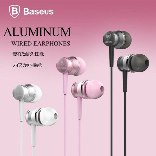 iPhone Android 高音質 重低音 イヤホン マイク Baseus マイク付き 着信応答可能 Xperia Galaxy iPad iPod 多機種対応 ハンズフリー|i-concept