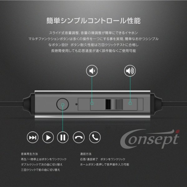 iPhone Android 高音質 重低音 イヤホン マイク Baseus マイク付き 着信応答可能 Xperia Galaxy iPad iPod 多機種対応 ハンズフリー|i-concept|05