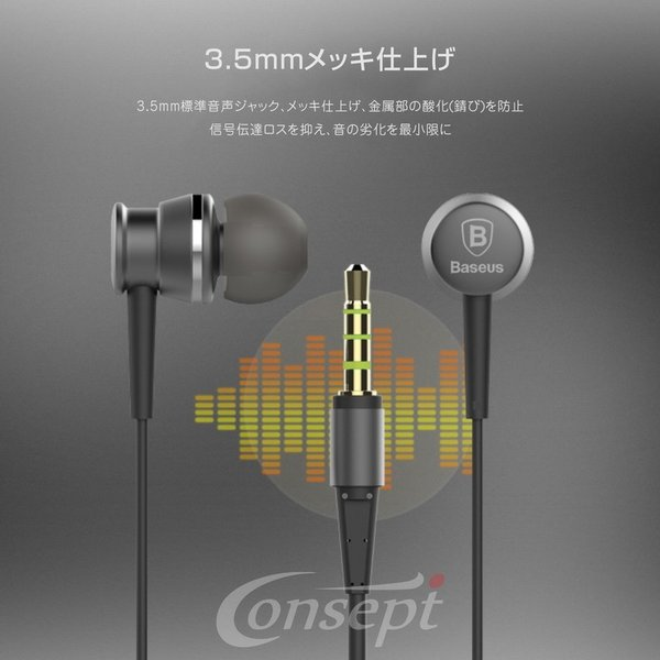 iPhone Android 高音質 重低音 イヤホン マイク Baseus マイク付き 着信応答可能 Xperia Galaxy iPad iPod 多機種対応 ハンズフリー|i-concept|06
