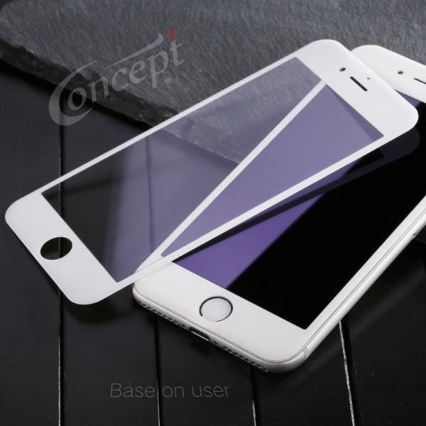 iPhone 保護フィルム 強化ガラス ブルーライトカット iPhone8 iPhone7 iPhone6 Plus 対応 スマホ 液晶保護フィルム 全面保護 3Dエッジ 厚さ0.23mm|i-concept|02