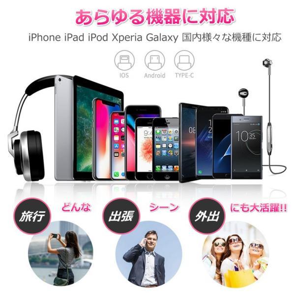 モバイルバッテリー 大容量 10800mAh PSE 認証 軽量 薄型 充電ケーブル 搭載 急速充電 充電器  iPhone iPad Android アイフォン 送料無料|i-concept|11