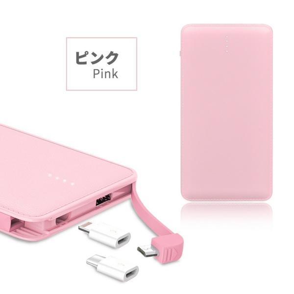 モバイルバッテリー 大容量 10800mAh PSE 認証 軽量 薄型 充電ケーブル 搭載 急速充電 充電器  iPhone iPad Android アイフォン 送料無料|i-concept|16
