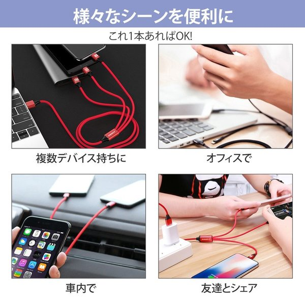 iPhone 充電ケーブル Type-C Micro USB 3in1 急速充電 Android モバイルバッテリー 充電器 高耐久 2.4A 1m ポイント消化 セール アイフォン|i-concept|11