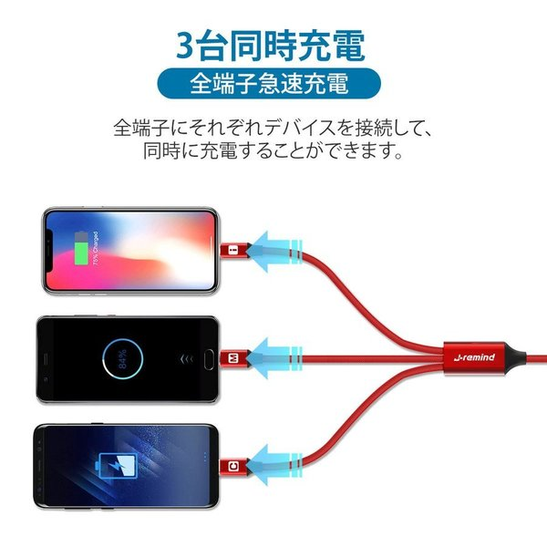 iPhone 充電ケーブル Type-C Micro USB 3in1 急速充電 Android モバイルバッテリー 充電器 高耐久 2.4A 1m ポイント消化 セール アイフォン|i-concept|06
