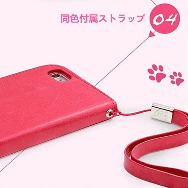 【在庫一掃セール】 iPhone6s ケース 手帳型 カバー レザー 横開き スマホケース iPhone6 iPhone6Plus iPhone6sPlus ブランド ねこ 猫 かわいい おしゃれ|i-concept|06