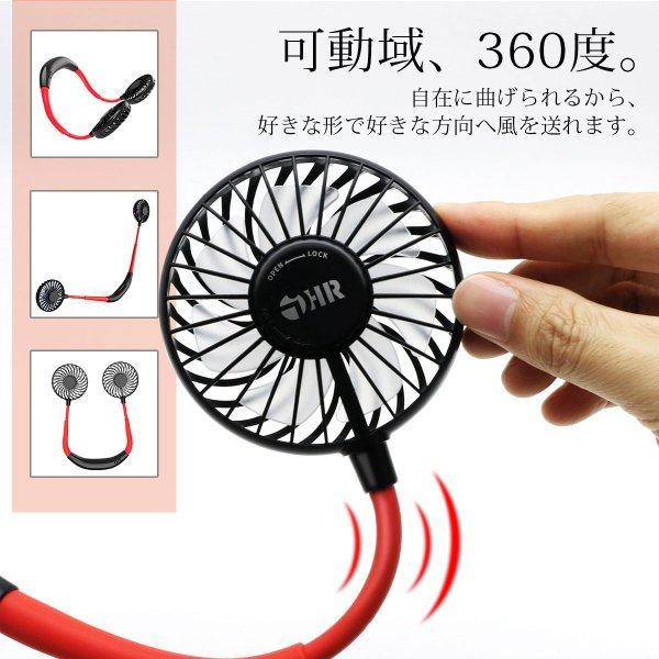 【在庫一掃セール】扇風機 ハンディ 首掛け 2019最新版 アロマ LED 静音 軽い ネックバンド型 ファン 携帯扇風機 首かけ扇風機 ハンディ扇風機 送料無料|i-concept|11