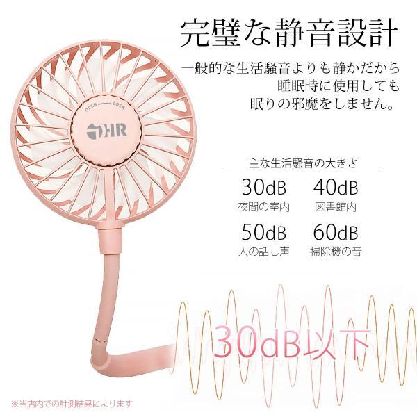 【在庫一掃セール】扇風機 ハンディ 首掛け 2019最新版 アロマ LED 静音 軽い ネックバンド型 ファン 携帯扇風機 首かけ扇風機 ハンディ扇風機 送料無料|i-concept|13