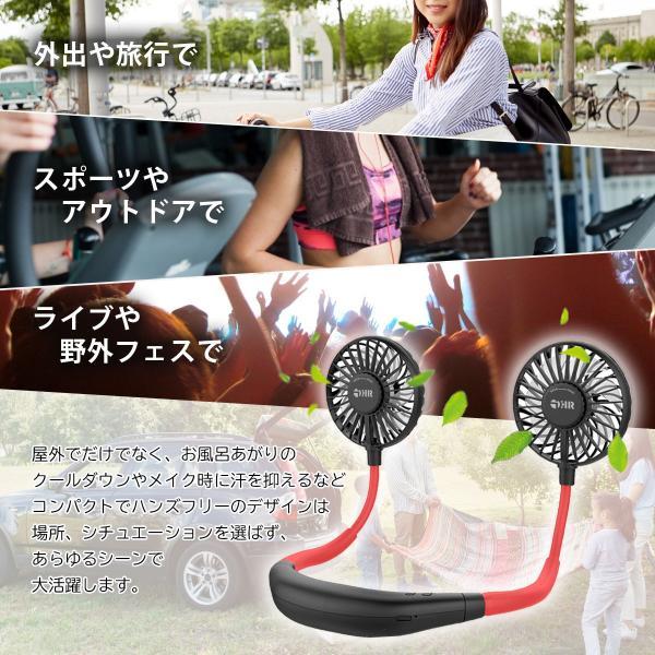 【在庫一掃セール】扇風機 ハンディ 首掛け 2019最新版 アロマ LED 静音 軽い ネックバンド型 ファン 携帯扇風機 首かけ扇風機 ハンディ扇風機 送料無料|i-concept|16