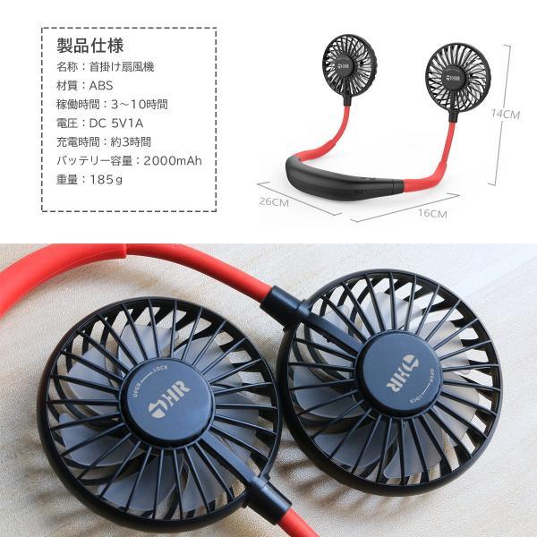 【在庫一掃セール】扇風機 ハンディ 首掛け 2019最新版 アロマ LED 静音 軽い ネックバンド型 ファン 携帯扇風機 首かけ扇風機 ハンディ扇風機 送料無料|i-concept|17