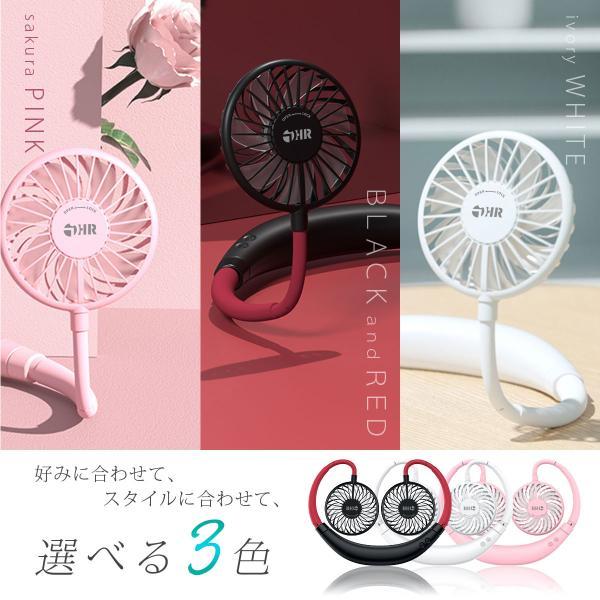 【在庫一掃セール】扇風機 ハンディ 首掛け 2019最新版 アロマ LED 静音 軽い ネックバンド型 ファン 携帯扇風機 首かけ扇風機 ハンディ扇風機 送料無料|i-concept|04