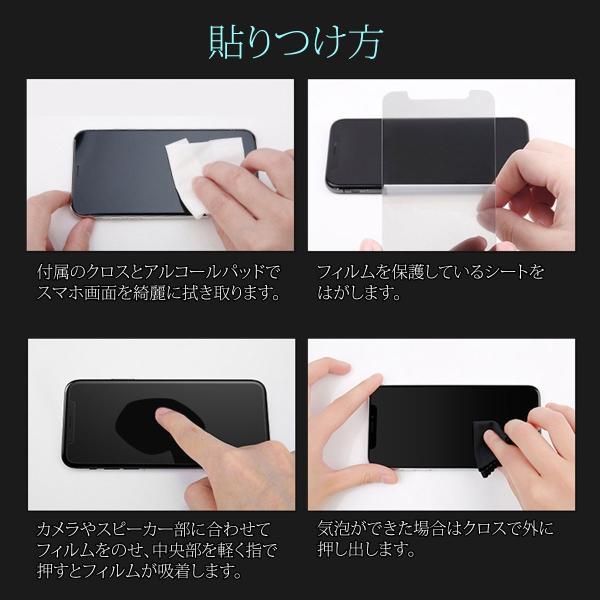 iPhone 保護フィルム スマホフィルム 強化ガラス ブルーライトカット iPhoneXR iPhoneXS Max iPhone8 7 6 SE Plus 対応 硬度9H ラウンドエッジ 極薄 アイフォン|i-concept|12
