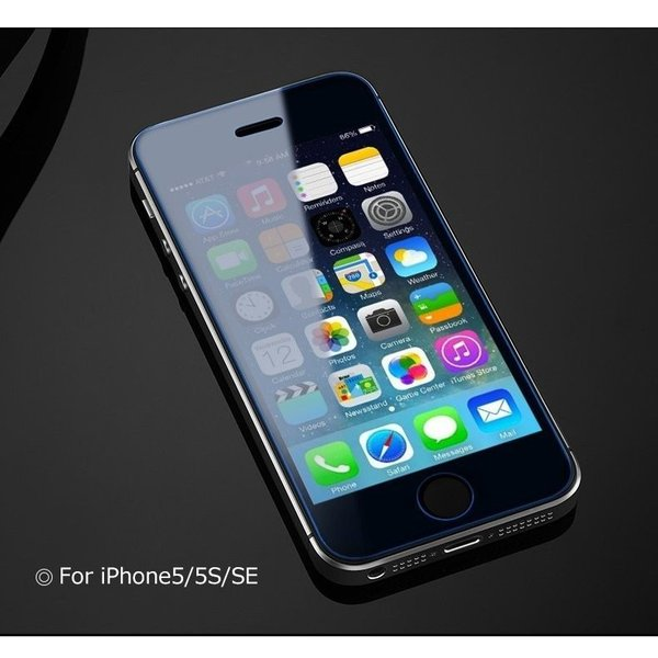 iPhone 保護フィルム スマホフィルム 強化ガラス ブルーライトカット iPhoneXR iPhoneXS Max iPhone8 7 6 SE Plus 対応 硬度9H ラウンドエッジ 極薄 アイフォン|i-concept|14