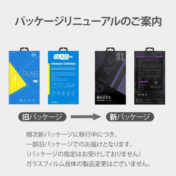iPhone 保護フィルム 強化ガラス ブルーライトカット iPhoneXR iPhoneXS Max iPhone8 7 Plus 各種対応 硬度9H アイフォン|i-concept|17