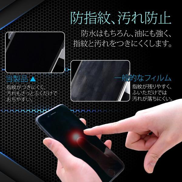 iPhone 保護フィルム スマホフィルム 強化ガラス ブルーライトカット iPhoneXR iPhoneXS Max iPhone8 7 6 SE Plus 対応 硬度9H ラウンドエッジ 極薄 アイフォン|i-concept|08