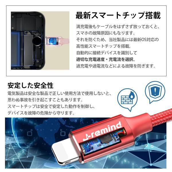 iPhone 充電ケーブル 3本セット 1m 1.5m 2m 充電器 断線防止 急速充電 iPhone11 iPhoneX iPhone各種 対応 アイフォン コード  送料無料 planetcord 90日保証|i-concept|09