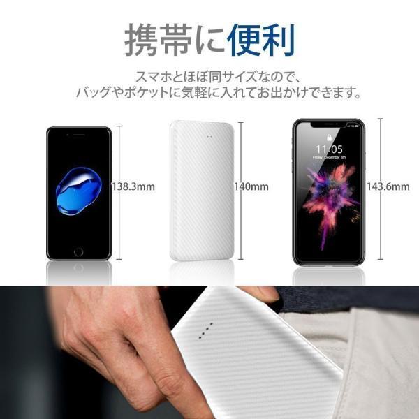モバイルバッテリー iPhone 大容量 軽量 10000mAh 小型 急速充電 PSE認証済 2台同時 充電 携帯充電器 iPad Android 送料無料|i-concept|12