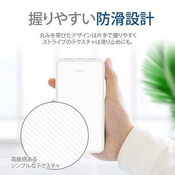 モバイルバッテリー iPhone 大容量 軽量 10000mAh 小型 急速充電 PSE認証済 2台同時 充電 携帯充電器 iPad Android 送料無料|i-concept|13