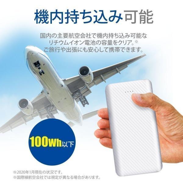モバイルバッテリー iPhone 大容量 軽量 10000mAh 小型 急速充電 PSE認証済 2台同時 充電 携帯充電器 iPad Android 送料無料|i-concept|14