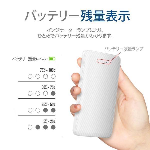 モバイルバッテリー iPhone 大容量 軽量 10000mAh 小型 急速充電 PSE認証済 2台同時 充電 携帯充電器 iPad Android 送料無料|i-concept|15