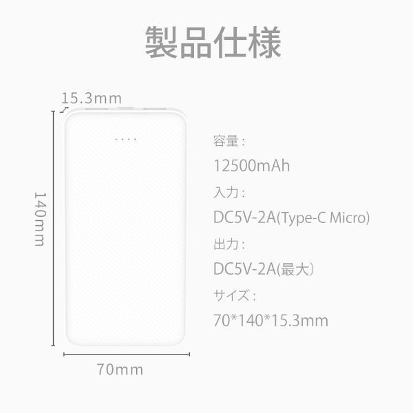 モバイルバッテリー iPhone 大容量 軽量 10000mAh 小型 急速充電 PSE認証済 2台同時 充電 携帯充電器 iPad Android 送料無料|i-concept|18