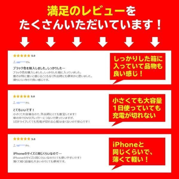 モバイルバッテリー iPhone 大容量 軽量 10000mAh 小型 急速充電 PSE認証済 2台同時 充電 携帯充電器 iPad Android 送料無料|i-concept|06