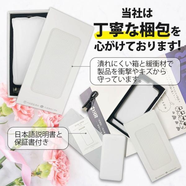 モバイルバッテリー iPhone 大容量 軽量 10000mAh 小型 急速充電 PSE認証済 2台同時 充電 携帯充電器 iPad Android 送料無料|i-concept|08