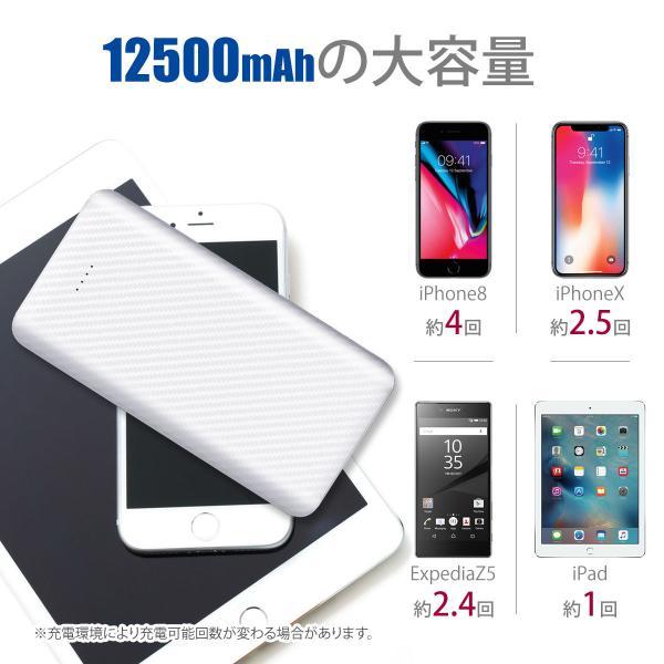 モバイルバッテリー iPhone 大容量 軽量 10000mAh 小型 急速充電 PSE認証済 2台同時 充電 携帯充電器 iPad Android 送料無料|i-concept|09